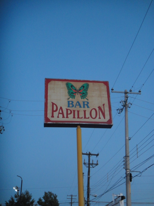 BarPapillon (1)