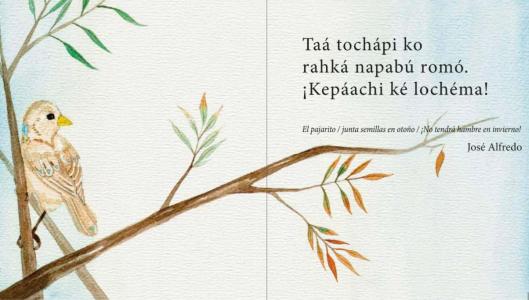 03 Haiki.png
